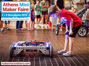 athens-mini-maker-faire-2016